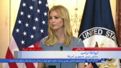 قرار گرفتن ایران در «سطح سه» قاچاق انسان در گزارش آمریکا به چه معنی است