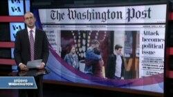 5 Haziran Amerikan Basınından Özetler