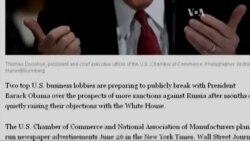 Гучну акцію проти санкцій щодо Росії готують американські підприємці - огляд ЗМІ