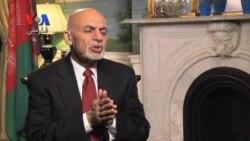 مصاحبه اختصاصی رئيس جمهوری افغانستان با بخش دری صدای آمريکا