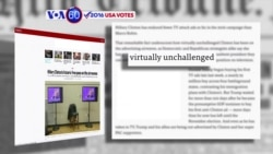 VOA60 Elections - Politico: Donald Trump has just begun to buy his first TV ads