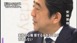 ژاپن: در برابر تروریستها تسلیم نمیشويم