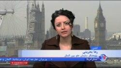 رها بحرینی: تشویق به فرزندآوری بیشتر سلب اختیار از زنان ایران است