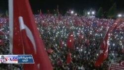 თურქეთ-რუსეთის ურთიერთობები