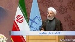 روحانی خواستار همکاری دولت و دستگاه قضایی برای تهیه لایحه جرم سیاسی شد