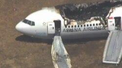 黑匣子显示,失事韩亚客机降落速度过慢