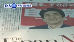 Thủ tướng Nhật Abe và đảng của ông thắng lớn (VOA60)