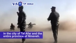 VOA60 World PM - Iraq Declares Victory Over IS in Tal Afar