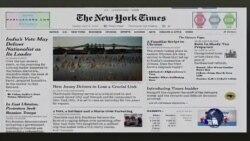 美国五大报头条新闻(2014年4月8日)