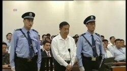 前中共政治局委员薄熙来在济南受审