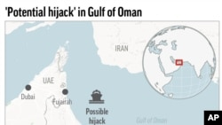A ship in the Gulf of Oman may have been a hijacking target July 3, 2021..