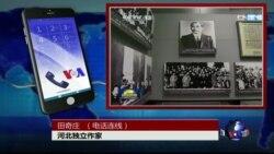"""时事大家谈: """"中国梦""""提出四周年,何人梦碎,何人梦圆?"""