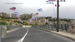 Nova embaixada americana em Jerusalem, palestinianos protestam em Gaza