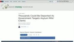 VOA连线(方冰):美国移民当局审查数千已获庇护者案
