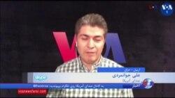 نخست وزیر اقلیم کردستان عراق: کمک تسلیحاتی آمریکا سال آینده هم ادامه مییابد