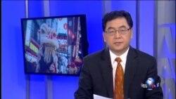 VOA卫视(2016年2月8日 第二小时节目 时事大家谈 完整版)
