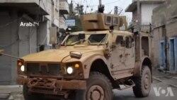 美国从叙利亚撤军或有损美重要战略利益