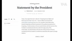 特朗普總統簽署《香港人權與民主法案》