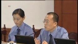VOA连线:薄案重头戏登场 李庄评王立军出庭