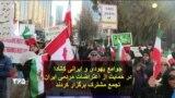 جوامع یهودی و ایرانی کانادا در حمایت از اعتراضات مردمی ایران تجمع مشترک برگزار کردند
