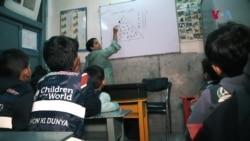 لاہور کے اسکول میں ٹیچرز کی تنخواہیں کیوں بند؟