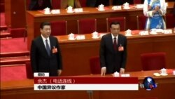 VOA连线:余杰: 习近平就是中国教父