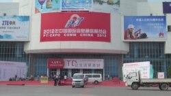 中国网民超过五亿 金盾工程进入二期