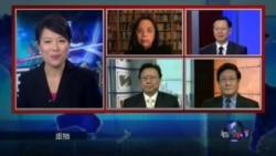 VOA卫视(2015年4月18日 第二小时节目:焦点对话 完整版(重播))