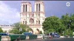 Нападение в Париже: новый вид террора и реакция полиции