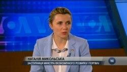 """Наталія Микольська: """"Фактор війни в Україні повинен бути акселератором реформ"""". Відео"""