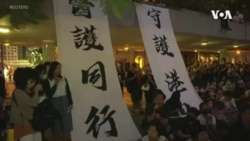 """香港醫護界集會呼籲當局""""尊重人權 克制警權"""""""