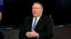 مایک پمپئو: خاورمیانه به دلیل ائتلافی که آمریکا برای مقابله با تهدید ایران شکل داده، امنتر شده است