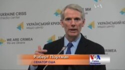 Допомоги зі США буде більше, якщо ситуація погіршиться - Сенатор США у Києві. Відео