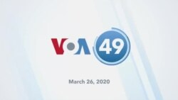 VOA60 America -Record 3.3 Million US Workers Make Jobless Benefit Claims