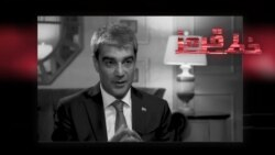 اولین برنامه خط قرمز - گفتگو با رضا پیرزاده، سه شنبه ساعت ۸ شب ایران