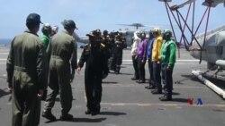 中国称不担心美印军事后勤合作