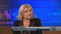 Нардеп Ірина Луценко закликала діаспорян не хвилюватися щодо законопроекту про подвійне громадянство. Відео