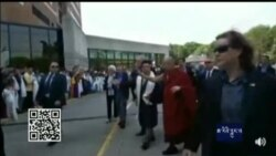 Dalai Lama's US Visit