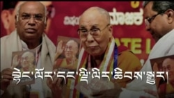 Dalai Lama's Recent Visit to Bangalore and Delhi
