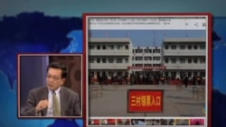 时事大家谈: 中国村委会选举的挫折与困境