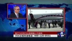 时事大家谈:中共对西藏政策是否出现变化?