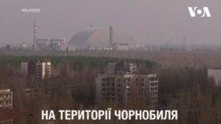 Як китайці перетворять Чорнобиль на джерело відновлювальної енергії. Відео