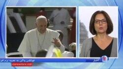 رهبر کاتولیک های جهان در کنگره آمریکا سخنرانی می کند