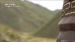 纪录片《为西藏斗争》