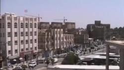 美國駐也門使館關閉公眾服務部門