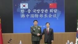 韩前官员:韩国走近中国,并非倒向中国