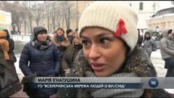 Україна зробила прорив у доступі до лікування ВІЛ-інфікованих. Відео
