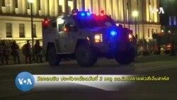 วิสคอนซินประท้วงเดือดวันที่ 3 เหตุตร.รัวยิงชายผิวสีเจ็บสาหัส