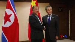 中國外長王毅敦促北韓外長遵守聯合國決議