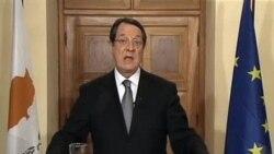 塞浦路斯总统:接受救助贷款虽痛苦但必要
